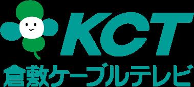 倉敷ケーブルテレビ株式会社