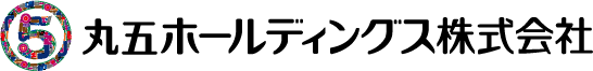 丸五ホールディングス株式会社