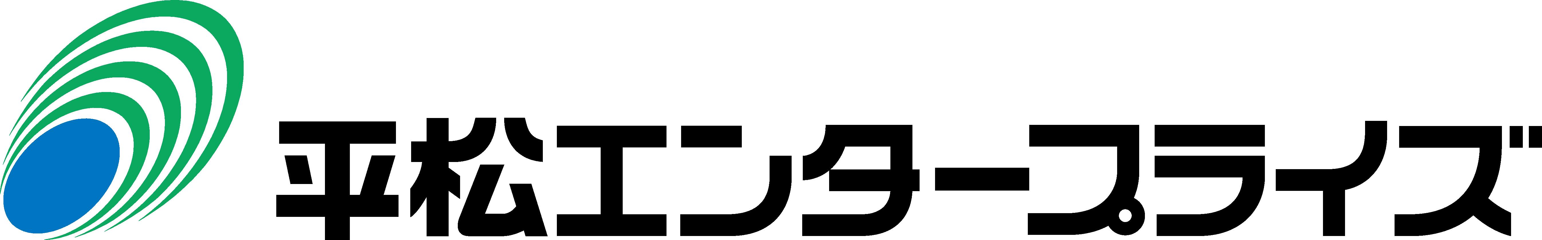 平松エンタープライズ株式会社