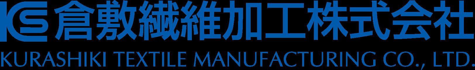 倉敷繊維加工株式会社